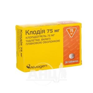 Клодия таблетки покрытые пленочной оболочкой 75 мг блистер №30
