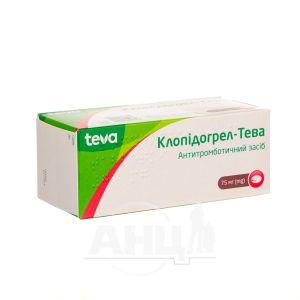 Клопідогрел-Тева Актавіс таблетки 75 мг №90