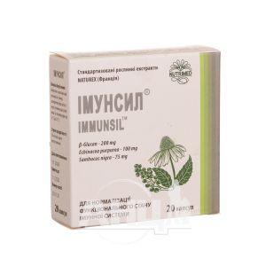 Іммунсіл капсули 390 мг №20