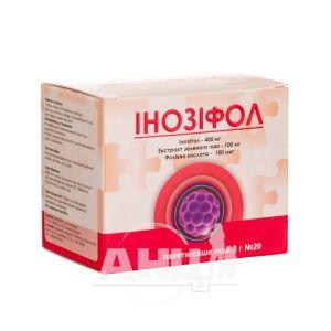 Інозіфол пакет-саше 0,8 г №20