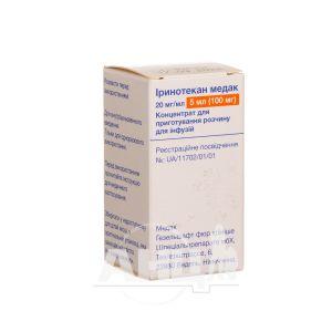 Іринотекан Медак концентрат для розчину для інфузій 100 мг флакон 5 мл №1