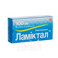 Ламиктал таблетки диспергируемые 100 мг блистер №28