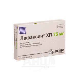 Лафаксін XR таблетки 75 мг N28