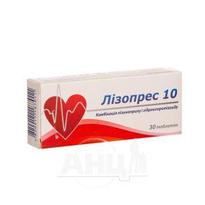 Лізопрес 10 таблетки 10 мг + 12,5 мг блістер №30