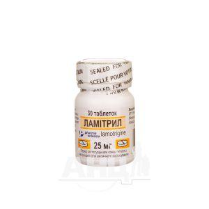 Ламітрил таблетки 25 мг флакон №30