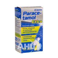 Парацетамол екстра таблетки шипучі стрип №12