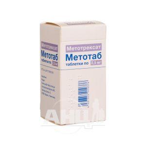 Метотаб таблетки 2,5 мг флакон №100