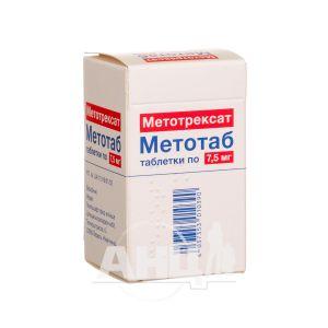 Метотаб таблетки 7,5 мг флакон №30