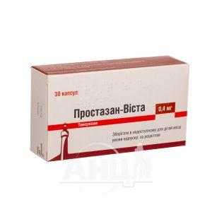 Простазан-Виста таблетки пролонгированного действия 0,4 мг блистер №30
