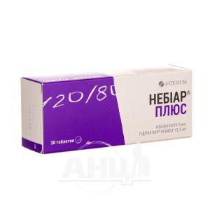 Небиар плюс таблетки покрытые пленочной оболочкой 5 мг + 12,5 мг блистер №30