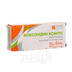 Моксонідин Ксантіс таблетки вкриті плівковою оболонкою 0,4 мг блістер №30