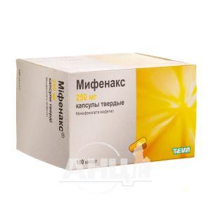 Міфенакс капсули 250 мг №100