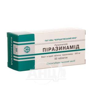Піразинамід таблетки 500 мг блістер №50