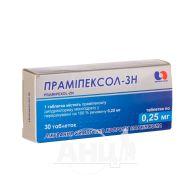 Праміпексол-ЗН таблетки 0,25 мг блістер №30