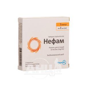 Нефам раствор для инъекций 10 мг/мл ампулы 2 мл №5