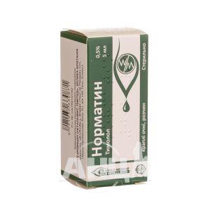 Норматин краплі очні 0,5 % флакон-крапельниця 5 мл