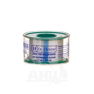 Пластырь медицинский Dr. House на полимерной основе 2,5 см х 500 см