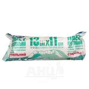 Пакет перевязочный медицинский с 2 подушками 13 х11