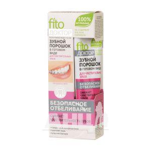 Зубний порошок Фітокосметик Фіотодоктор в готовому вигляді для чутливих зубів 45 мл