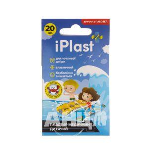 Пластир медичний Iplast дитячий 1,9х7,2см набір №20