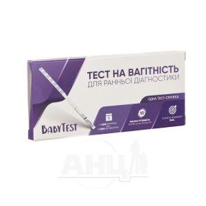 Тест для визначення вагітності baby test смужка 4 мм №1