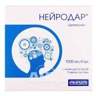 Нейродар раствор для инъекций 1000 мг/4 мл ампула №5