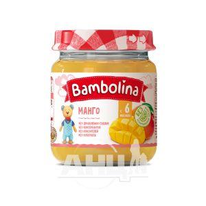 Пюре Bambolina манго 100 г