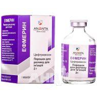 Эфмерин порошок для раствора для инъекций 2 г флакон №1