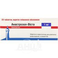Анастрозол-Віста таблетки вкриті плівковою оболонкою 1 мг блістер №28