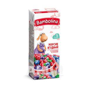 Морс ягідний Bambolina 200мл