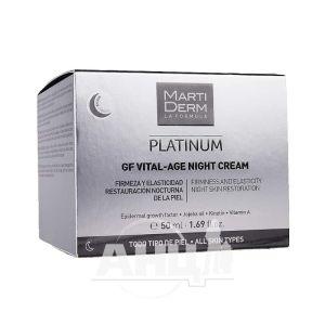 Крем для обличчя MartiDerm Platinum GF Vital-age Night 50 мл