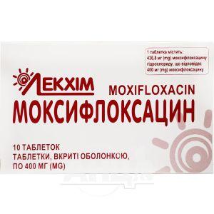 Моксифлоксацин таблетки 400мг №10