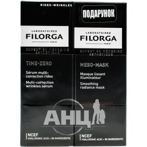 Сыворотка Filorga Time-Zero 30 мл + мезо-маска 30 мл