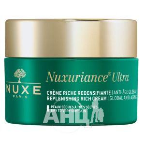 Крем для лица Nuxe Nuxuriance Ultra насыщенный 50 мл
