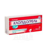 Клопідогрель таблетки вкриті оболонкою 75 мг блістер №30