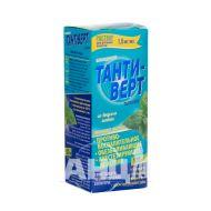 Тантиверт раствор для ротовой полости 1,5 мг/мл флакон 120 мл