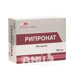 Рипронат капсули тверді 500 мг блістер №60