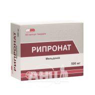 Рипронат капсулы твердые 500 мг блистер №60