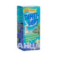 Тантиверт спрей для ротовой полости 1,5 мг/мл флакон 30 мл