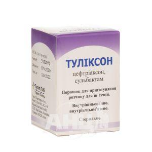 Туліксон порошок для розчину для ін'єкцій 1 г + 500 мг флакон №1
