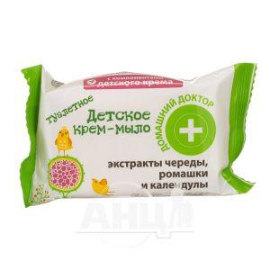 Крем-мыло детское Домашний Доктор с экстрактом череды , ромашки и календулы 70 г