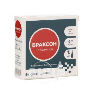 Браксон розчин для ін'єкцій 40 мг/мл ампула 1 мл №10