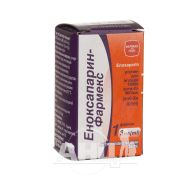 Еноксапарин-Фармекс розчин для ін'єкцій 10000 анти-Ха МО/1мл флакон багатодозовий 3 мл №1