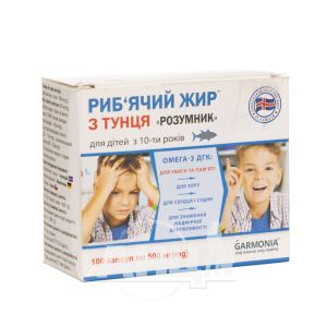 Рыбий жир из тунца Розумник капсулы 500 мг №100