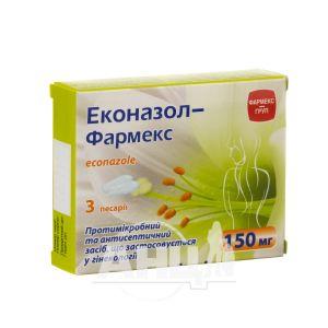 Еконазол-Фармекс песарії 0,15 г блістер №3