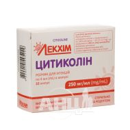 Цитиколін розчин для ін'єкцій 250 мг/мл ампула 4 мл блістер №10