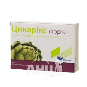 Цинарикс Форте таблетки покрытые оболочкой 600 мг блистер №30