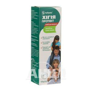 Хігія протект спрей для волосся 125 г