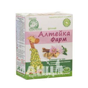 Фіточай Ключі Здоров'я Алтейка фарм в фільтр-пакетах 1,5 г №20