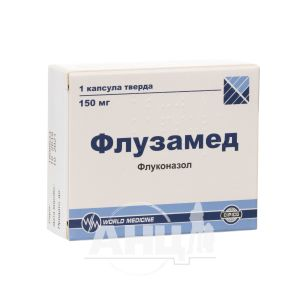 Флузамед капсули тверді 150 мг блістер №1